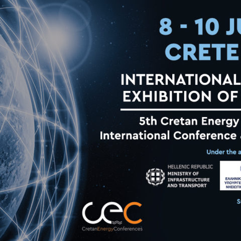 International Energy Exhibition of Greece